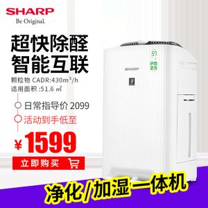 夏普空气净化器WG605家用除甲醛异味卧室加湿机室内负离子<span class=H>氧吧</span>