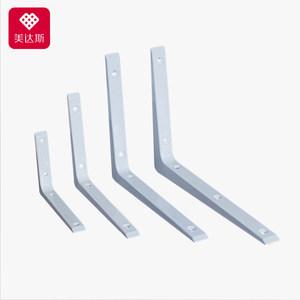 美达斯铝制<span class=H>支架</span>木板配件隔板置物架储物架壁挂架子搁扳墙架托架