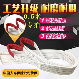 白吊装带起重吊带1.5米2.5米3.5米2吨3吨扁平双扣<span class=H>工具</span>吊车叉行车0