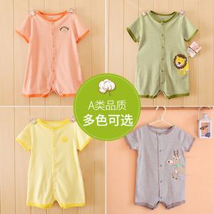 婴儿连体衣夏季男女宝宝短袖薄款夏装新生儿纯棉爬服哈衣3-12个月