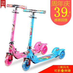 加宽儿童<span class=H>滑板</span><span class=H>车</span>3岁三轮踏板<span class=H>车</span>闪光2 6 8岁宝宝两轮折叠单脚滑滑<span class=H>车</span>