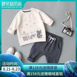 乐努比童装新款婴儿秋装男童套装0-1-2-3岁婴幼儿外出服春秋宝宝4