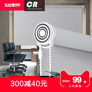 CR9专利免打孔胀紧式<span class=H>卷帘</span>窗帘 遮阳遮光办公室浴室洗手间厨房防水