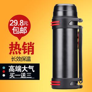 不锈钢<span class=H>保温壶</span>户外旅行车载1200ml保温杯家用便携热水瓶大容量2L升