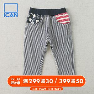 ICAN爱儿健旗下品牌男童<span class=H>裤子</span>中童长裤夏季R