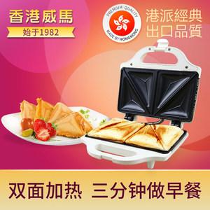 威马三明治机早餐机家用多功能电饼铛烤<span class=H>面包机</span>煎蛋正品三文治机