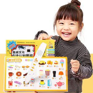 趣威文化儿童点读笔婴幼儿早教机学习<span class=H>点读机</span>宝宝益智玩具0-3-6岁