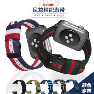 适用apple watch<span class=H>表带</span>iwatch4代<span class=H>苹果</span><span class=H>手表</span><span class=H>表带</span>尼龙帆布运动44mm通用