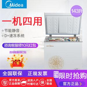 Midea/美的 BD/BC-143KM(E)冰柜家用商用迷你小型冷柜冷藏冷冻柜