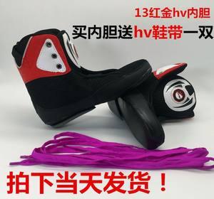 溜冰鞋<span class=H>轮滑鞋</span>旱冰鞋通用<span class=H>内胆</span>内套HV原装太极<span class=H>内胆</span>普通<span class=H>轮滑鞋</span>