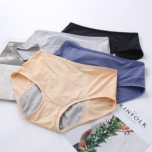 3条装生理内裤女卫生裤生理裤女士月经期防漏内裤三角姨妈纯棉裤