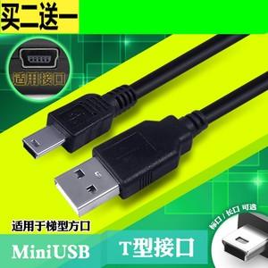 <span class=H>联想</span>手机68 P60 TD30T I5 MA388数据线P82<span class=H>充电器</span>USB直冲T型口