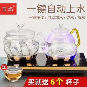嵌入式全自动上水电热水壶23X乘37 抽水电磁<span class=H>茶炉</span>茶具茶桌茶盘配炉