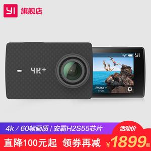 小蚁4K+第二代运动相机智能<span class=H>数码</span>摄像机高清专业60帧电子防抖便携