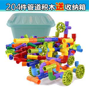 儿童管道<span class=H>环保</span><span class=H>塑料</span>轮管状拼装水管积木幼儿园早教益智拼插<span class=H>玩具</span>包邮