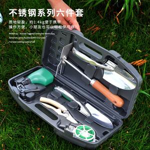 园林种植绿化园艺<span class=H>工具</span>套装盆栽家用种花养花栽花种菜小铲子铁铲铁