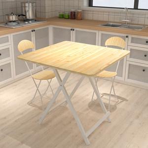 折叠桌家用餐桌吃饭桌简易4人饭桌小方桌便携户外摆摊正方形<span class=H>桌子</span>