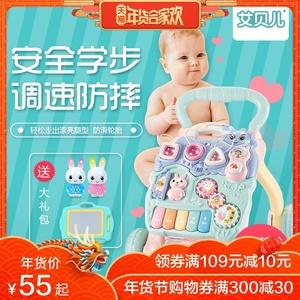 艾贝儿宝宝学步推车防侧翻婴儿学走路助步6-18个月学步车手推<span class=H>玩具</span>