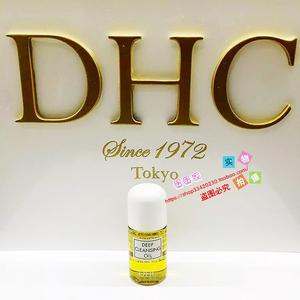 日本DHC橄榄卸妆油30mL包邮2020年3月到期小样中样试用装旅行装