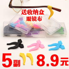 Silicone glasses, anti slip earmuff glasses, legs and feet, children's movement, fixed eyeglasses, ears, ears, ears and accessories.