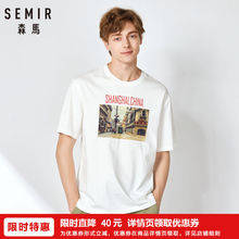 Sunma Summer Short-sleeved T-shirt Men 2019 New Street Loose Printed T-shirt Round-collar Cotton Top Students