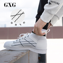 GXG Men's Shoes, Coconut Shoes, High Uppers, Men's Shell Head, Small White Shoes, Men's Tide Shoes, Boots, Gaobang Socks