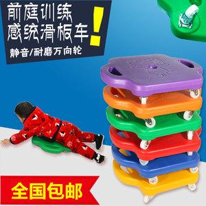 儿童平衡<span class=H>滑板车</span>幼儿园滑滑车四轮<span class=H>滑板车</span>塑料滑翔<span class=H>玩具</span>感统训练器材