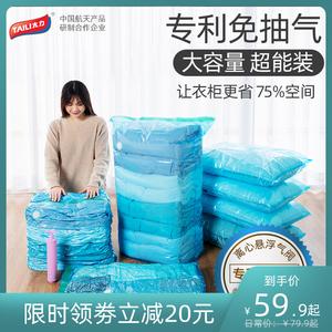 太力家用抽空气真空压缩袋装棉被包装被子衣服衣物的收纳整理袋子
