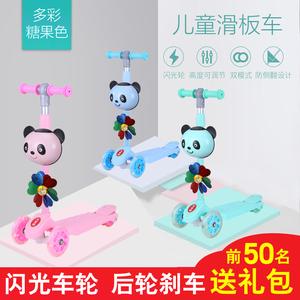 儿童<span class=H>滑板车</span>1-2-8岁小孩3四轮闪光升降踏板车滑滑车男女<span class=H>玩具</span>滑轮车