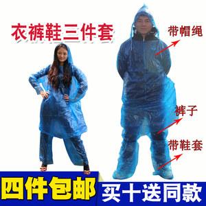 加厚一次性<span class=H>雨衣雨裤</span>分体套装漂流透明户外徒步旅游旅行雨衣雨鞋套