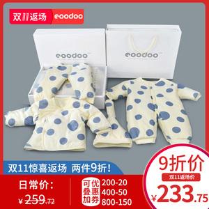 eoodoo初生婴儿衣服新生儿礼盒秋冬套装满月礼物<span class=H>母婴</span>宝宝用品大全