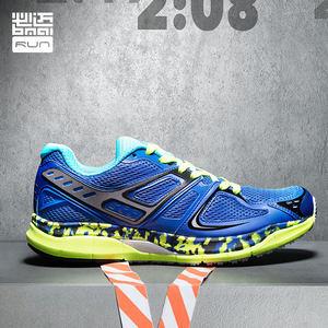 BMAI/必迈 Mile21K 1代运动女式透气减震耐磨专业跑步鞋春夏