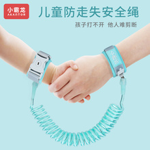 Small Tyrannosaurus Children's Traction Rope Baby Anti-alienation Safety Ring Anti-dropping Rope Baby's Walking Rope Belt Baby Artifact