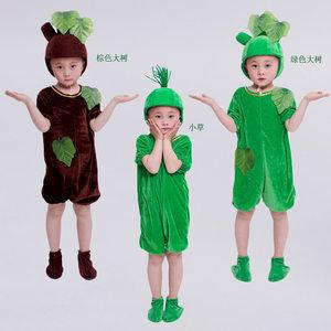大树小树演出服儿童动物表演服装幼儿舞蹈服圣诞节小草植物造型