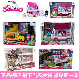 正品香港jada hello kitty凯蒂猫飞机快餐车救援车女孩过家家<span class=H>玩具</span>