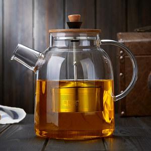 玻璃茶壶单壶加厚煮茶器家用耐热透明功夫<span class=H>茶具</span>过滤不锈钢泡花茶壶