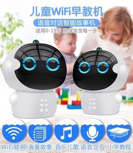 战神儿童智能机器人学习教育故事早教机陪伴智能伴读电子玩具礼品