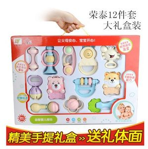 0-1-3-4-5-6-12个月宝宝1岁新生婴儿牙胶手摇铃套装<span class=H>礼盒</span>小孩<span class=H>玩具</span>