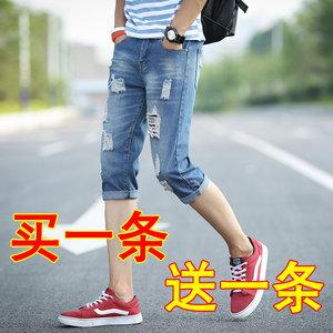牛仔<span class=H>裤</span>男九分<span class=H>裤</span>9分修身小脚<span class=H>裤</span>青少年初中学生破洞<span class=H>裤</span>男士牛仔<span class=H>裤</span>