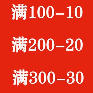 唯品会购物<span class=H>券</span>礼品卡优惠<span class=H>券</span>满300-30代金<span class=H>券</span>