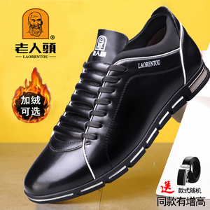 老人头<span class=H>男鞋</span>运动休闲鞋隐形内增高真<span class=H>皮鞋</span>6cm加绒保暖冬季棉<span class=H>鞋子</span>男