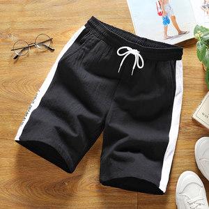 <span class=H>短裤</span>男夏季休闲五分裤男士七分马裤潮流中裤运动沙滩裤宽松大裤衩