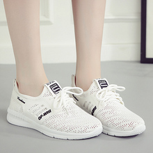Female fly woven LvKong sneakers female fly woven sports white shoes hole shoes mesh shoes