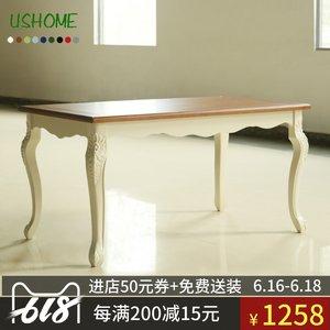 美式乡村全实木小户型方形<span class=H>餐桌</span>饭桌1.3米1.5m雕花餐台欧式地中海