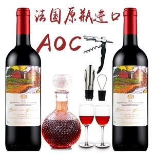 法国波尔多原瓶原装进口酒类<span class=H>红酒</span>AOC级干红<span class=H>葡萄酒</span>双支送赠品