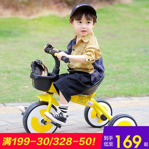永久儿童<span class=H>三轮车</span>脚踏车宝宝自行车免充气2-3-5岁男女童车生日礼物