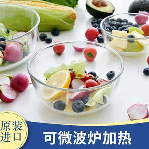 进口透明玻璃碗沙拉碗家用耐