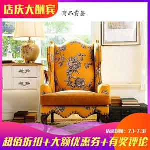特价法式实木单人布艺印花沙发美式雕花金黄色老虎椅皮包垫<span class=H>沙发椅</span>