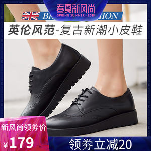奥康女鞋英伦休闲真皮复古小<span class=H>皮鞋</span>布洛克雕花深口平跟厚底女单鞋