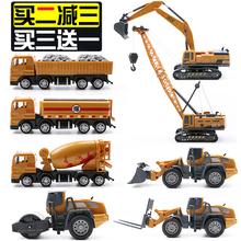 Baby toy excavator excavator children mine truck truck truck mixer truck model